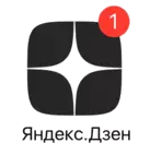 Подписка Яндекс Дзен