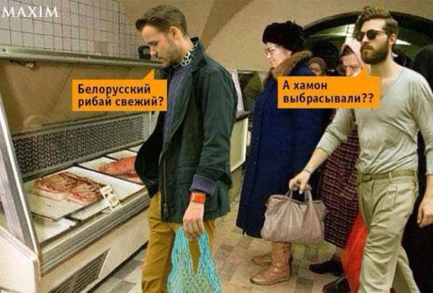 санкции ес 2014