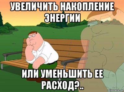 zadumchiviy-griffin_67000941_orig_