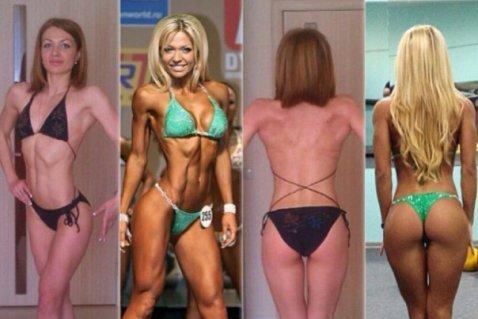 До и после Кати Усмановой