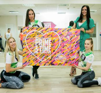 Фитне�-проект PrimeTime