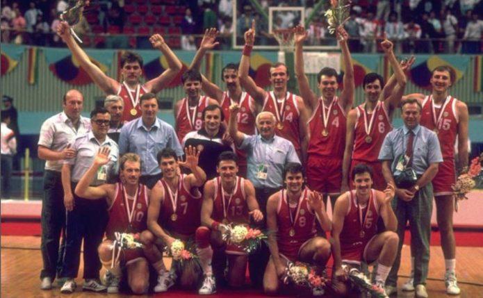 Мужская сборная СССР по баскетболу 1972
