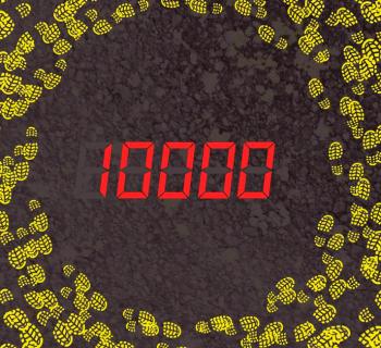 10000 шагов