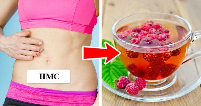 Чай из листьев малины для женского здоровья