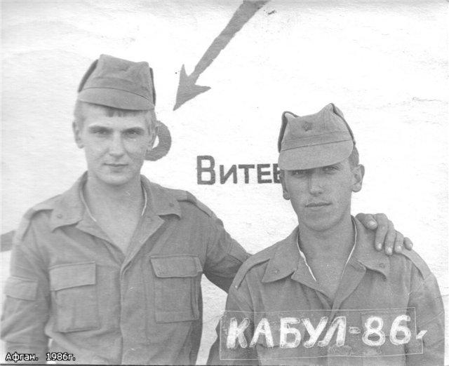 Евгений Сидихин в Афганистане